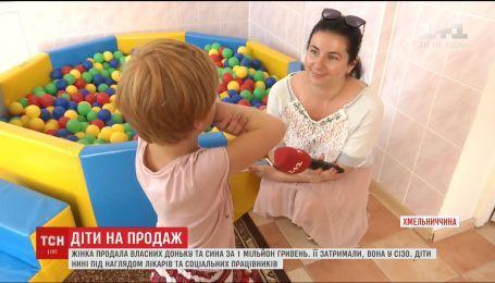 Миллион за детей. Мать, которая получала деньги за продажу дочери и сына, задержали в Хмельницкой области