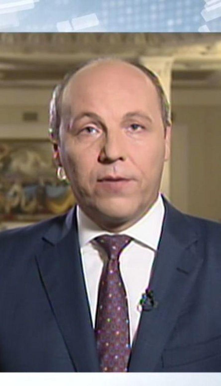 Андрей Парубий рассказал, как Закон о нацбезопасности и обороне приблизит Украину к НАТО
