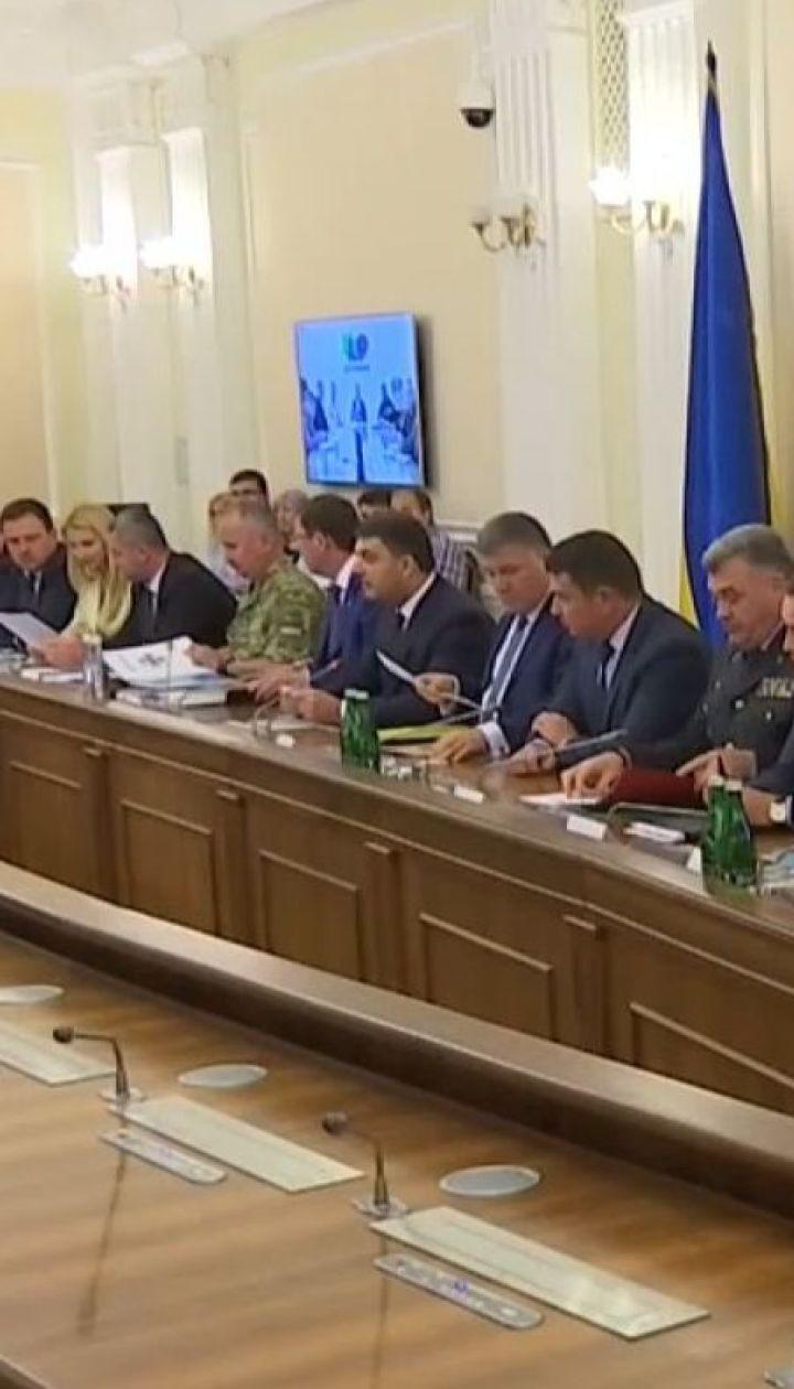 Украина без контрабанды. Кабмин представил план борьбы с теневыми схемами на границе