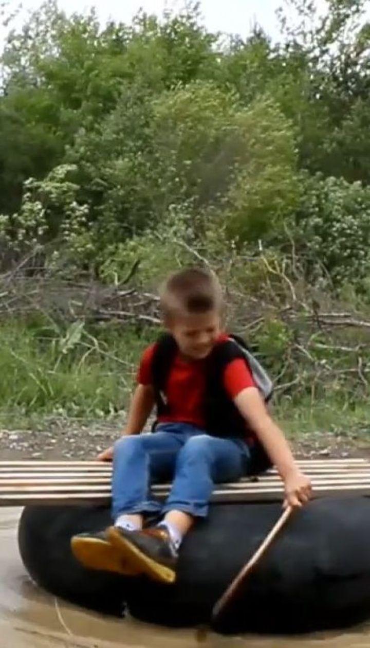 На автомобільній камері і з веслами. Діти зняли кліп, як щодня дістаються до школи