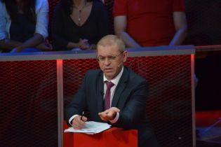 На Пашинського відкрито справу через погрози фізичної розправи - Луценко