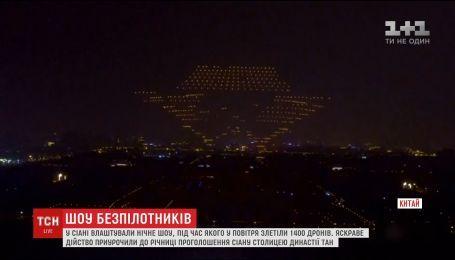 Во время шоу дронов в Китае одновременно взмыли в небо более тысячи беспилотников