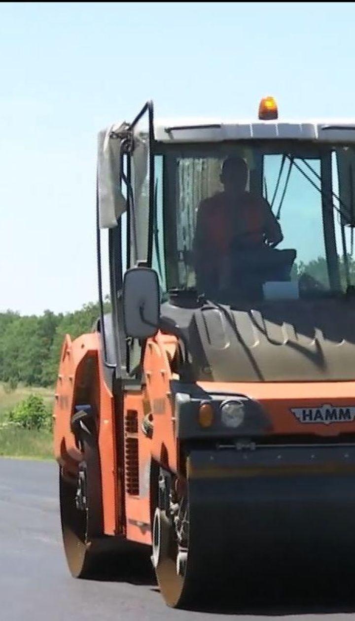 На Кировоградщине начали ремонт тридцати километров трассы Кропивницкий-Николаев