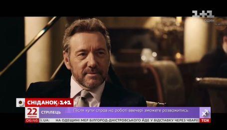 Скандальний актор Кевін Спейсі отримав нову роль