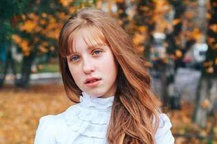 15-річній Оленці потрібна пересадка нирки: сім'я просить допомогти зібрати кошти