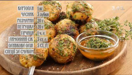 Картофель на шампуре - рецепты Руслана Сеничкина