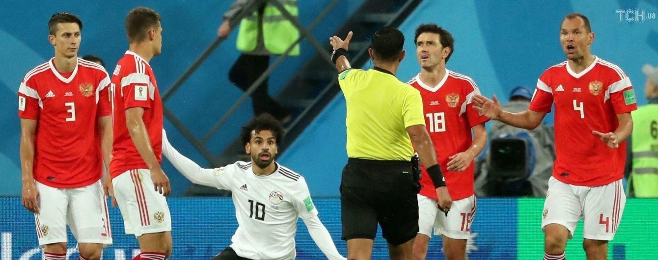 Федерация футбола Египта обжалует судейство в матче с Россией на ЧМ-2018