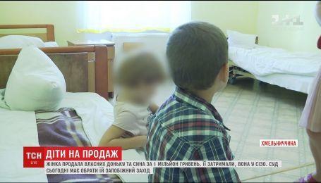 Женщина, которая пыталась продать своих детей, находится в СИЗО