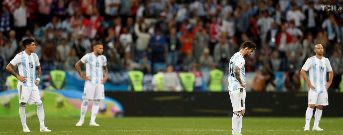 Аргентинські футболісти після фіаско на ЧС-2018 не вийшли на тренування