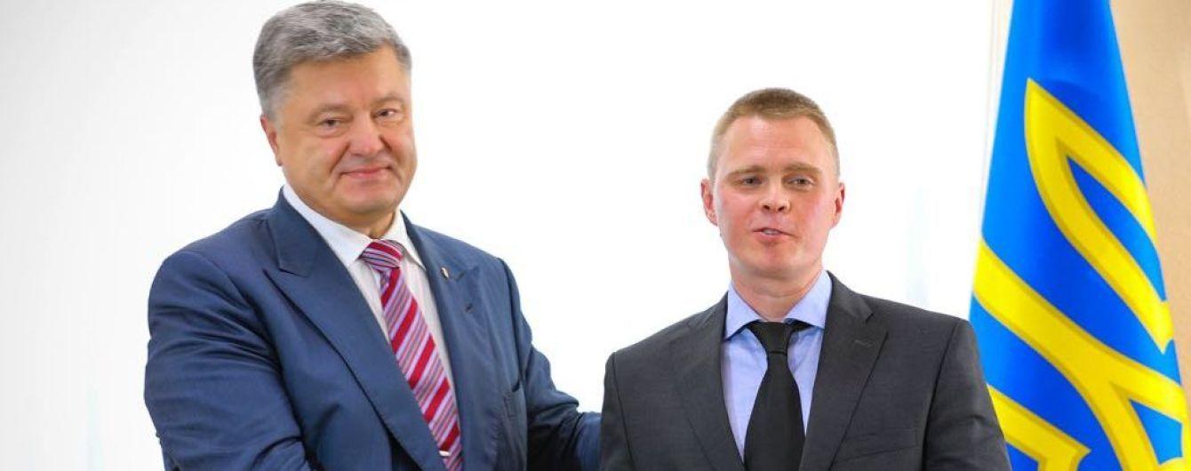 Має аналітичний розум та знає Донбас. Порошенко представив нового голову Донецької адміністрації