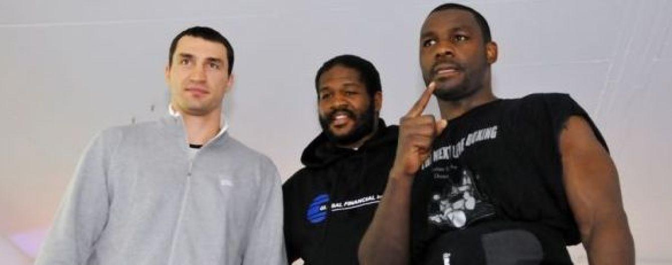 В Киев приедут легенды мирового бокса на Конгресс WBC