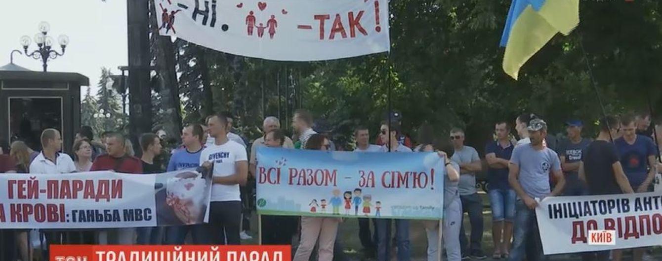 """У Києві захисники сімейних цінностей переконували урядовців, що """"ґендер"""" передує педофілії і інцесту"""