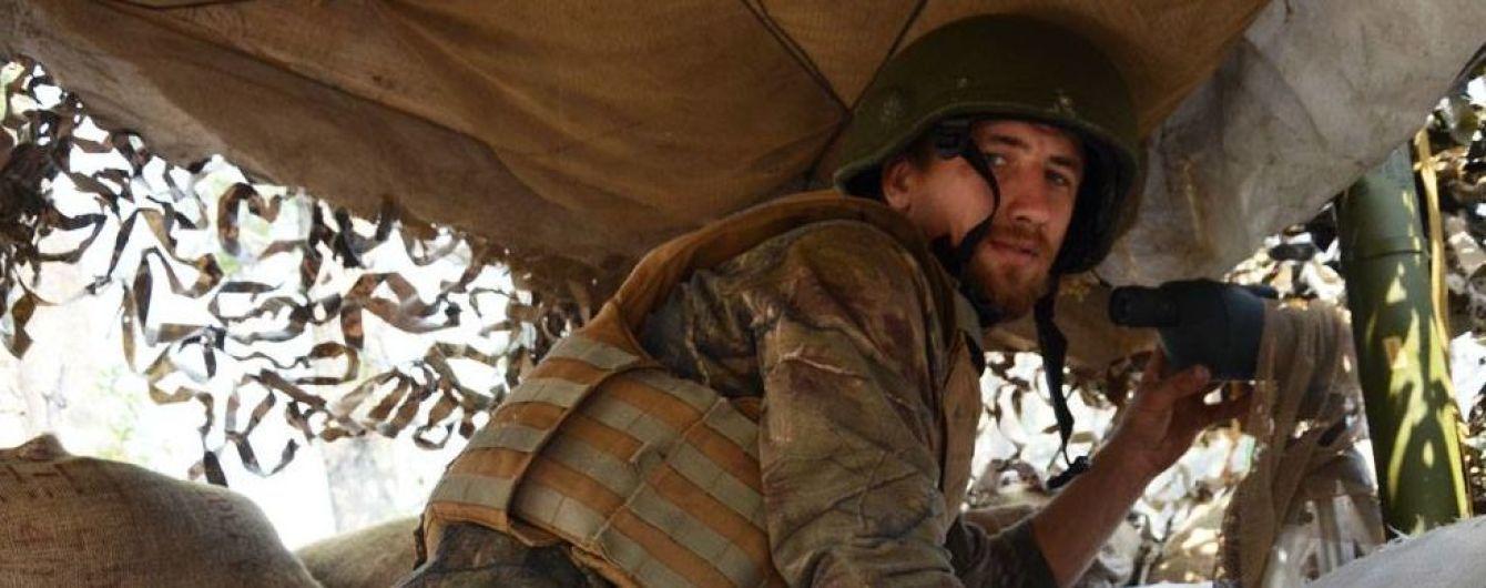 Бойовики 13 разів порушували режим припинення вогню - штаб ООС