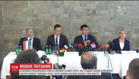 Венгрия разблокировала участие Украины в саммите НАТО