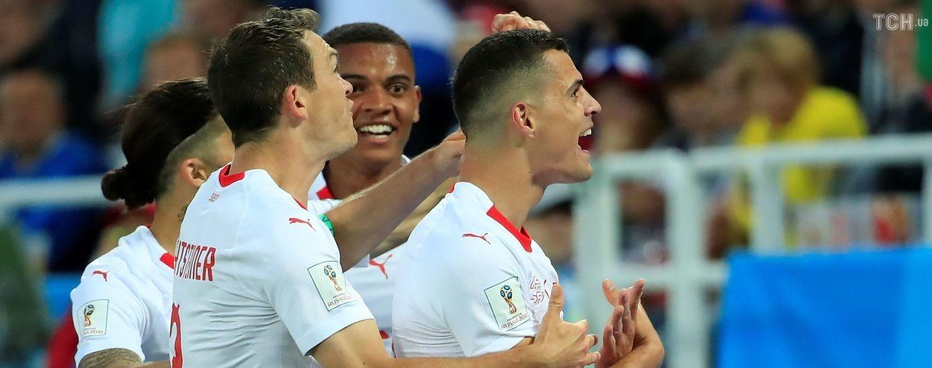 ЧМ-2018: Швейцария на последней минуте одержала волевую победу над Сербией