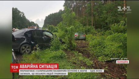 Група білорусів потрапила в аварію на Львівщині, загинула жінка