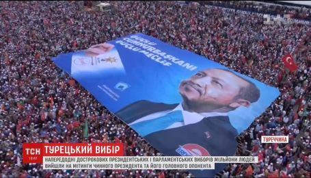 Напередодні виборів у Туреччині на мітинги вийшли мільйони людей