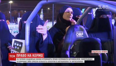 В Саудовской Аравии женщины завтра получат право управлять автомобилем
