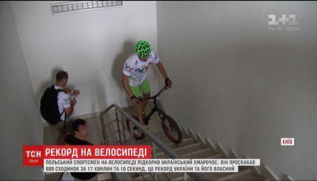 Поляк-велосипедист установил рекорд по восхождению на небоскреб