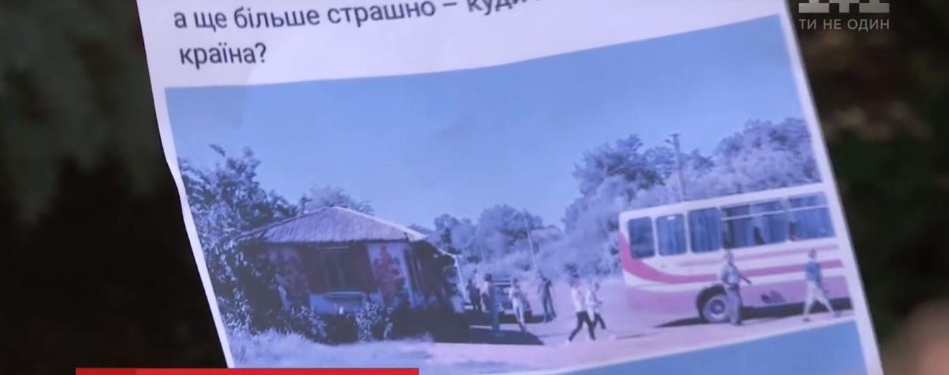 Скандал на дві області: поведінка дітей на цвинтарі обурила працівників Чигиринського заповідника
