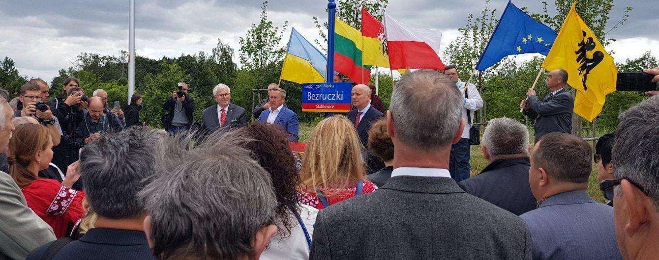 У польському Вроцлаві на честь генерала армії УНР назвали перехрестя