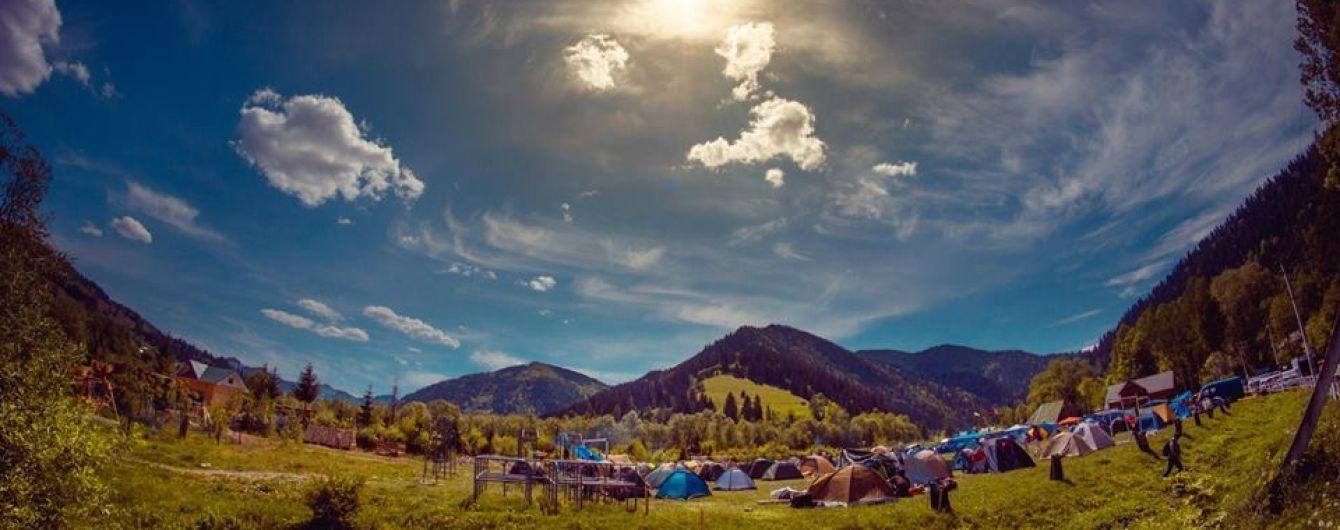 Создать вторые Альпы из Карпат: в Криворивне завершился амбициозный международный форум Via Carpatia