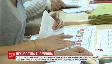 Сравнение с Путиным и новое устройство: в Турции состоялись парламентские и президентские выборы