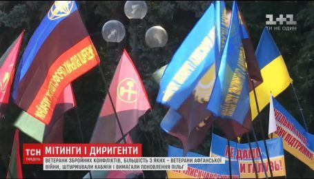 Політолог заявив, що за протестами біля ВР може стояти одна з владних гілок