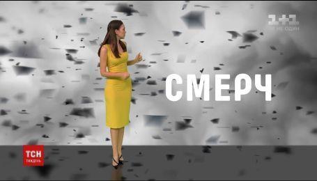 Природные катаклизмы: Украина страдает от ураганов, гроз и засухи