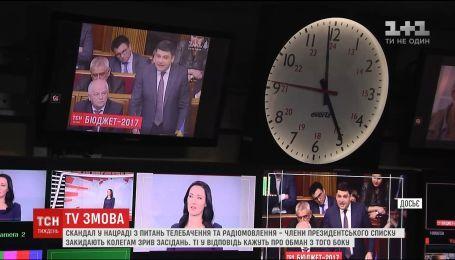 Из-за скандала в Нацсовете украинские телеканалы могут исчезнуть из телевизоров