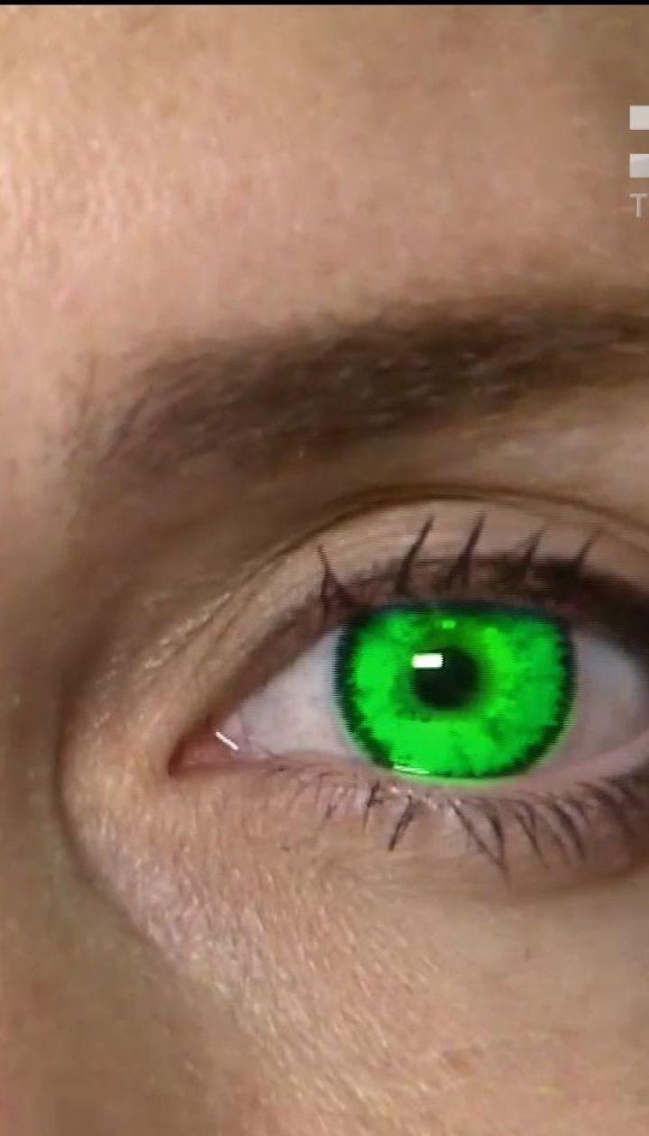 Неправильно підібрані лінзи можуть привести до втрати зору чи очей