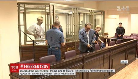 Генсек Ради Європи проситиме Путіна звільнити Олега Сенцова