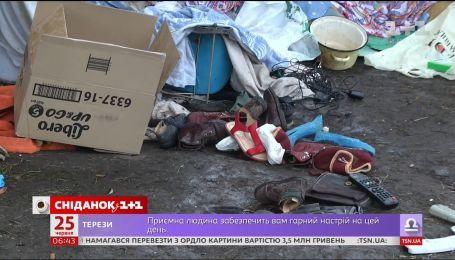 Подробиці кривавого розгрому поселення ромів на Львівщині