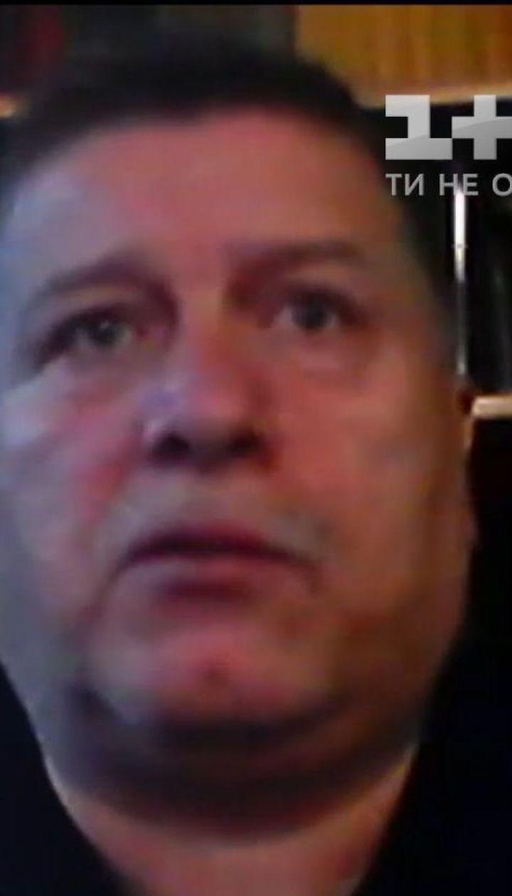 Микола Юрченко - про жахливий напад на ромів під Львовом