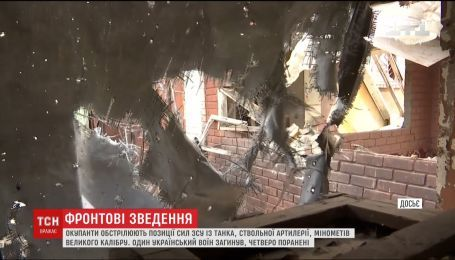 Оккупанты обстреливают позиции сил ВСУ с танка и минометов большого калибра