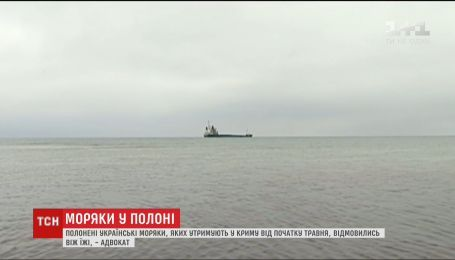 Полонені українські моряки, яких утримують у Криму, відмовились від їжі