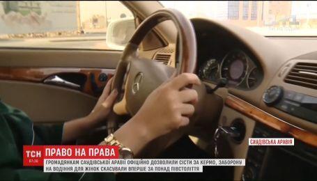 У Саудівській Аравії жінкам офіційно дозволили кермувати автомобілем