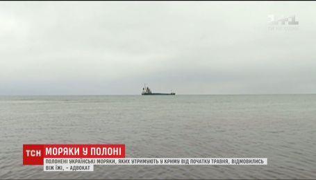 Пленные украинские моряки, содержащиеся в Крыму, отказались от еды