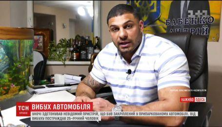 В Одессе пытались убить 25-летнего директора охранной фирмы
