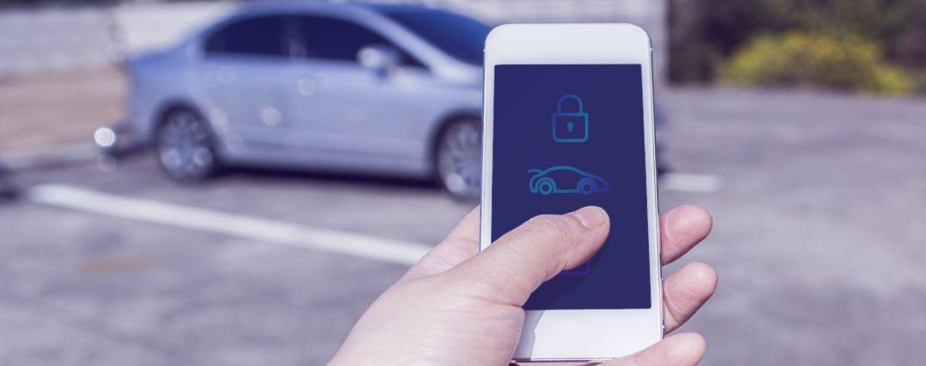 Apple і Samsung створили універсальний ключ для автомобілів
