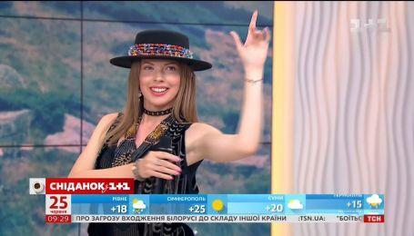 Кристина Охитва - Гуцулка Ксеня - музыка в Сніданку з 1+1