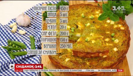 Кіш з горошком та цукіні – рецепти Руслана Сенічкіна