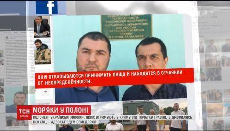 К украинским морякам, содержащихся в Крыму, не пускают защитников