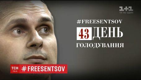 Адвокат Сенцова оприлюднив довідку, у якій політв'язня визнали громадянином України