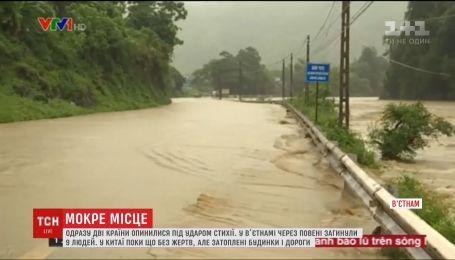 Китай и Вьетнам подсчитывают ущерб, нанесенный смертоносными наводнениями и оползнями
