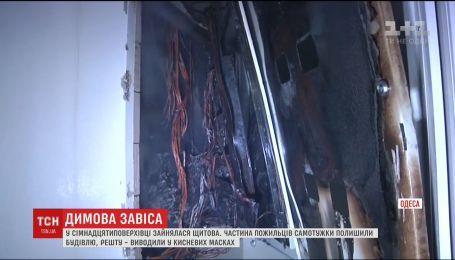 Одразу дві резонансні пожежі сколихнули Одещину