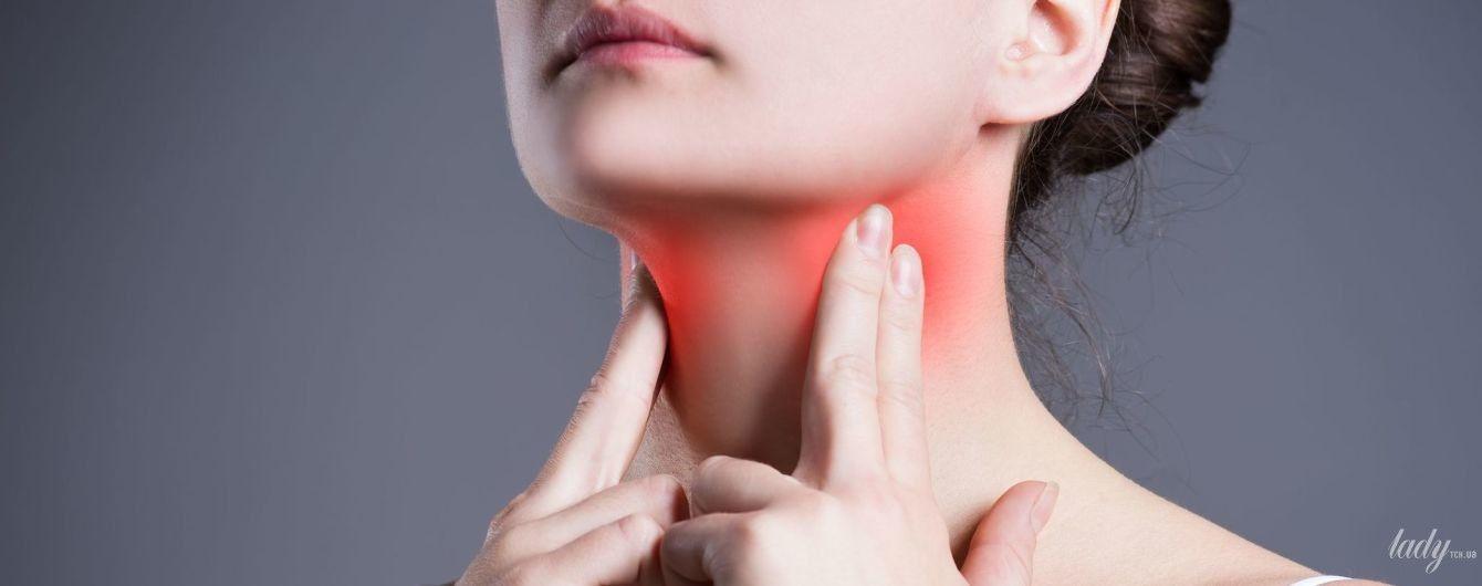 Сексуальность женщин и щитовидка