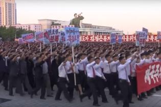 """Северная Корея отменила ежегодную массовую демонстрацию в честь начала """"антиамериканского месяца"""""""