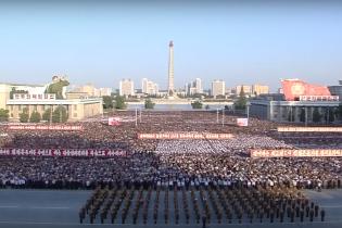 Дипломат Северной Кореи исчез в Италии - СМИ