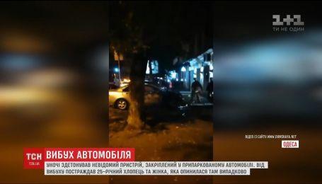 Взрыв авто в Одессе: в полиции назвали вероятную причину
